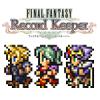 FINAL FANTASY Record Keeper FFの歴代キャラクターがドット絵で集結!『絵画』に封印された記憶世界へと飛び込もう!